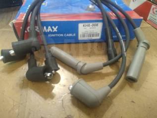 Высоковольтные провода.
