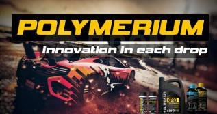 Polymerium. Вязкость 0W-20, 0W-40, 5W-20, 5W-30, 5W-40, 10W-40, 5W-30 C3, синтетическое. Под заказ