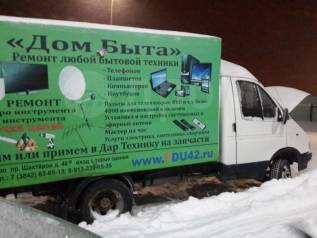 ГАЗ 33021. Продам или обменяю газель!, 2 500куб. см., 1 500кг., 4x2