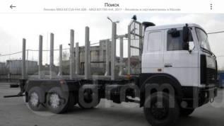 МАЗ 6317. Продаётся лесовоз МАЗ, 14 800куб. см., 16 500кг., 6x6