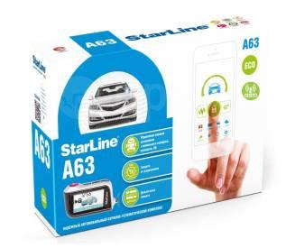Установка сигнализации StarLine A63 GSM автозапуск с установкой 14990р