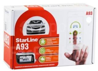 Установка сигнализации Starline A93 с автозапуском и установкой 6500р!