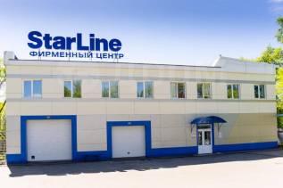 Установка автосигнализаций StarLine