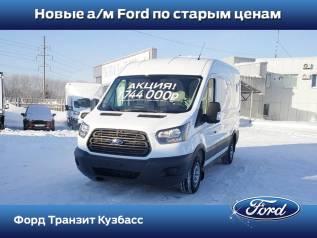 Ford Transit. 310 L2H2 V363, 2 200куб. см., 1 129кг., 4x2