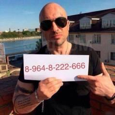 Красивый номер 222666