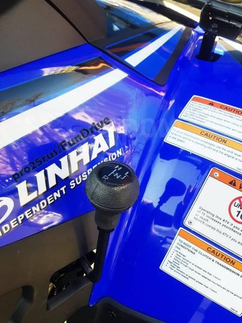 Linhai-Yamaha. исправен, есть птс, без пробега