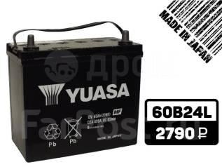 GS Yuasa. 45А.ч., Обратная (левое), производство Япония