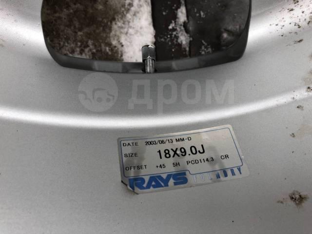"""Классика для ViP седанов от Rays 18inch 8/9jj +45 5x114.3 + жир лето. 8.0/9.0x18"""" 5x114.30 ET45/45 ЦО 73,1мм."""