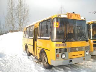 ПАЗ. Школьный паз №3, 2008 г., 22 места
