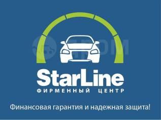 Фирменный центр StarLine - автосигнализации от производителя!