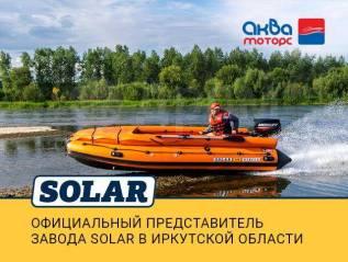 Официальный представитель завода Солар в Иркутске!