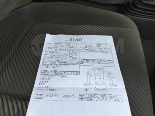 Mazda Titan. Продаю грузовик Мазда Титан, 4 600куб. см., 3 000кг., 4x2