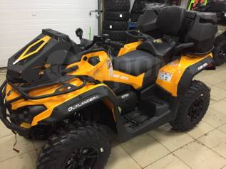 BRP Can-Am Outlander L Max 570. исправен, есть птс, без пробега