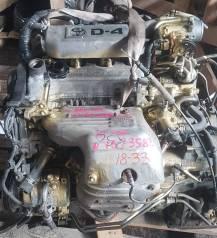 Двигатель в сборе. Toyota Nadia, SXN10, SXN10H Toyota Vista, SV50 Toyota Tacoma Toyota Vista Ardeo, SV50, SV50G Двигатель 3SFSE