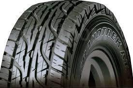 Dunlop Grandtrek AT3. Летние, без износа, 4 шт