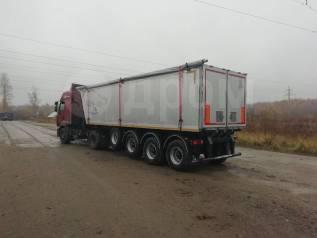 Тонар. Алюминиевый зерновоз 42 м3