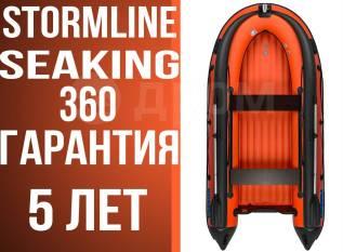 Stormline SeaKing. 2019 год год, длина 3,60м.