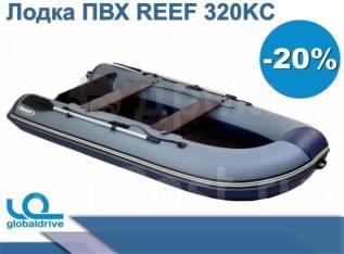 Angler Reef. 2019 год год, длина 3,20м.