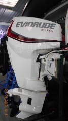 Evinrude. 25,00л.с., 2-тактный, бензиновый, нога S (381 мм), 2014 год