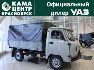 УАЗ 3303. Бортовой 65, 2 693куб. см., 1 165кг., 4x4