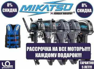 Корейские моторы Mikatsu с оптового склада! Гарантия 5 лет!