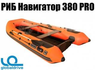 Навигатор. 2019 год год, длина 3,80м., двигатель без двигателя, 2,00л.с.