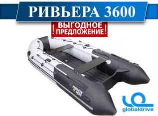 Мастер лодок Ривьера 3600 НДНД. 2018 год год, длина 3,60м.