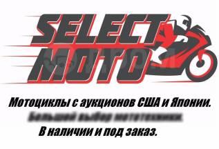 СелектМото. Мотоциклы с аукционов США и Японии В наличии и под заказ