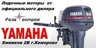 Yamaha. 9,90л.с., 2-тактный, бензиновый, нога S (381 мм), 2019 год