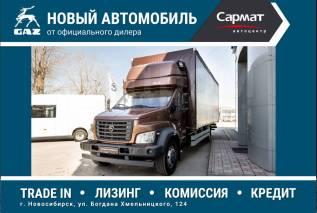 ГАЗ ГАЗон Next. ГАЗон NEXT C41RB3 Европлатформа 45м3 с выгодой 125 000 тыс, 4 433куб. см., 5 000кг., 4x2