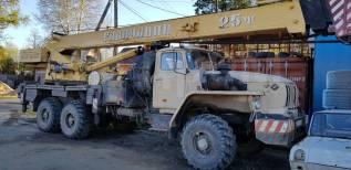 Галичанин КС-55713-3. Продам Кран автомобильный, 11 150куб. см.