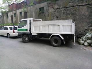 Вывоз строительного мусора , старой мебели, хлама , недорого 1-5куб