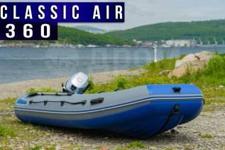 Stormline Classic Air. 2019 год год, длина 3,60м., двигатель подвесной