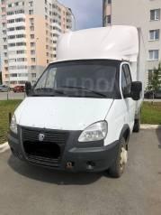ГАЗ 3302. Продается Газ 3302 Рефрежератор, 2 800куб. см., 1 500кг., 4x2