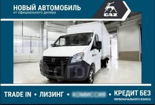 ГАЗ ГАЗель Next. A21R32 Автофургон Рефрижератор ППУ50мм, 2 800куб. см., 1 500кг., 4x2