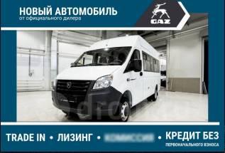 ГАЗ ГАЗель Next. ГАЗель NEXT A65R35 Автобус городского типа с выгодой до 214 900 рулей., 16 мест, В кредит, лизинг