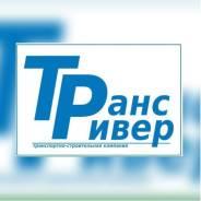 Владивосток в кочегаром вакансии работа