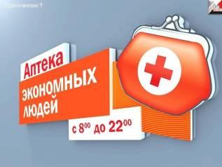 Заведующий аптекой