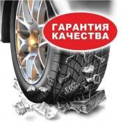Шиномонтажник З/П от 50000 рублей