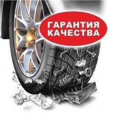 Шиномонтажник З/П от 35000 рублей