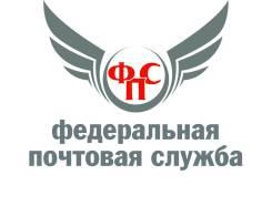 Курьер (Ленинский район)