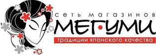 Работа в вебчате уссурийск работа онлайн каменск шахтинский