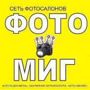 Дизайнер-фотограф-оператор, Чуркин