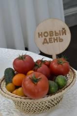 Продавец-кассир тепличных овощей