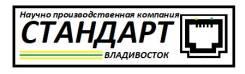 Монтажник (ВОЛС, ВОК) во Владивостоке