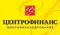 Менеджер по работе с клиентами г. Дальнереченск