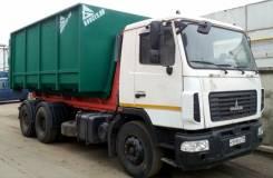 Водитель мусоровоза
