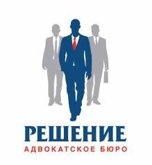 Офис-менеджер