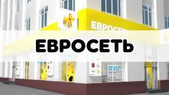 Продавец-консультант ( можно без опыта), Арсеньев