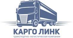 Менеджер по продажам транспортных услуг